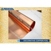 China Lead frames ED Copper sheeting for crafts , PCB collector materials on sale