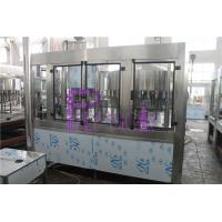 Buy cheap PLC Control 3 In 1 Water Filling Machine SUS304 With Screw Cap product