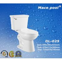 Best Siphonic Flushing System Two-Piece Toilets for Bathroom (DL-025) wholesale