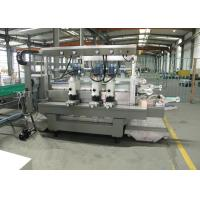 Buy cheap Film - removing Glass Edging Machine Double Edger For Refrigerator Shelf Glass product