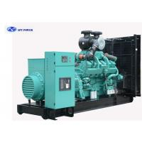 Buy cheap Heavy Duty Cummins 1250kva Diesel Generator Prime Power 1000Kw With CE ISO9001 product