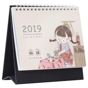 Best Custom Printing Design Office Desk Calendar For Gift Promotion Rectangle Shape wholesale