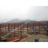 I Section Shape Industrial Steel Buildings Hall Modern Design Beautiful Apperance