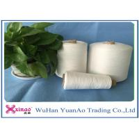China High Strength Raw White 100 Spun Polyester Yarn Z Twist For Knitting , 17cm Cone on sale