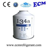 Best Air conditioner gas r134a Refrigerant 12OZ r134a 500g 1000g r134a wholesale