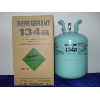 Best Refrigerant gas R134A  chiller systems wholesale