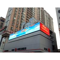 Buy cheap P6 SMD 1/4S Led Advertising Billboard high brightness led media video wall from wholesalers