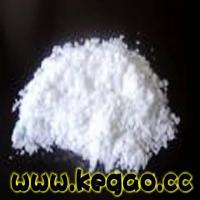 Buy cheap MA-Maleic Anhydride from wholesalers