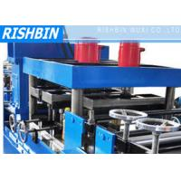 Buy cheap 13 Stations Florecent Fitting Profile Metal Forming Equipment with Hydraulic Punching product