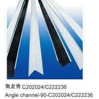 Best Angle Channel wholesale