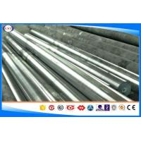 China P20 + Ni Hot Forged Plastic Mould Tool Steel Bar With Turned Surface on sale