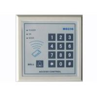 Best Stand-Alone Access Controller wholesale