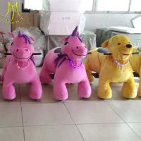 China Hansel   children funfair walking plush battery operated animals for sale on sale
