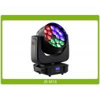 China LED Moving Head Beam, 18x15W, RGBW 4-in-1 Affordable Lighting Equipment on sale