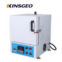Best 550 × 440 × 600mm 220V 2.5KW Environmental Test Chambers Electric Muffle Furnace wholesale