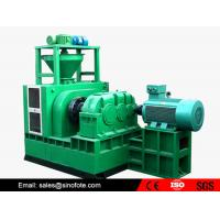 China Hydraulic Pressure Charcoal Briquette Making Machine on sale
