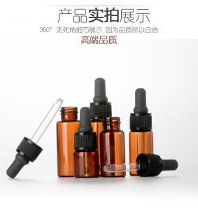 Cheap Brown glass dropper bottle, corrosion resistant essence, essential oil bottle, for sale