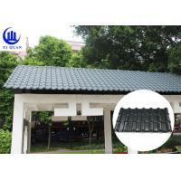 Best Light Weight Building Materials Thick Plastic Decorative Long Span Color Coated Roofing Sheet wholesale