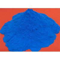 Best EDTA-Cu-15 wholesale