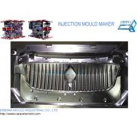 Best Customized Car Front Grille Mould For Brand Auto Body Grille Plastic Parts wholesale