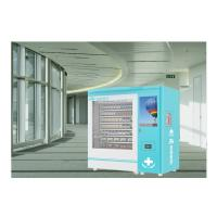 Best Medicine Automatic Vending Machine / Touch Screen Pharma Vending Machines wholesale