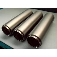 China Customized Molybdenum Tubes For Targets Ground Pure Molybdenum Pipe Crucible on sale