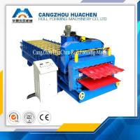 Buy cheap High Speed Double Layer Corrugated Roll Forming Machine Panasonic PLC Control System product