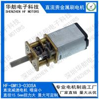 Best GM13-030SA8300115 Small DC Gear Motor Low Noise Advertisement Equipment Usage wholesale