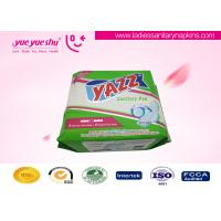 Best Ultra Thick Disposable Sanitary Napkins 270mm 290mm 330mm Lengths Optional wholesale