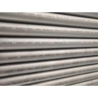 Best B163 / B407 Incoloy Pipe 800H (UNS N08810) 73*3*3800mm Pickling Surface wholesale