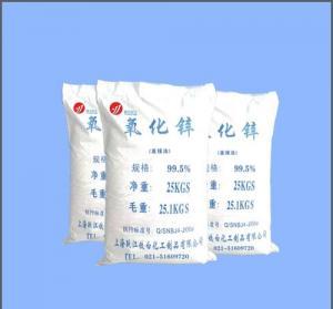 Best Zinc Oxide99.5% wholesale