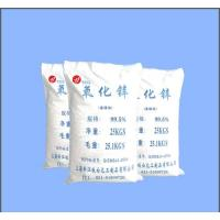 Buy cheap Zinc Oxide 99.5% from wholesalers