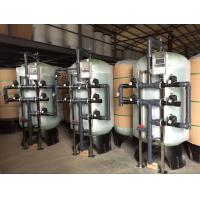 China Agriculture Hard Water Treatment Systems Automatic Water Softener Anti Rust on sale