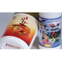 Best in mould labels for coral calcium PP bottles wholesale