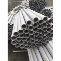 Best EN 1.4301 1.4306 1.4401 1.4404 Various Size Seamless Stainless Steel Pipe wholesale