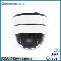 Best CMOS PT 720p Camera IP WiFi WPS with 8G SD Card wholesale