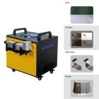 Best 80W 1064nm Wavelength Laser Paint Removal Machine Standard 3m Fiber Cable wholesale