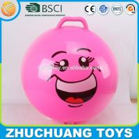 China logo bouncing ball large you can sit on on sale