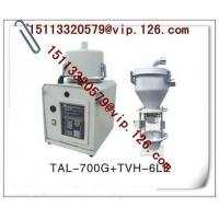 Best China 1 Phase 220V 50Hz Separate Vacuum Hopper Loader with Hopper Sensor wholesale