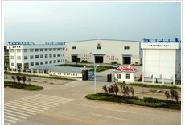 Henan Zhongke Machinery Company