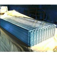 Best galvanized galvalume steel corrugated roofing sheets from China manufacture wholesale