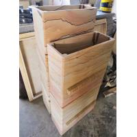 Buy cheap Wooden vein wood grain Sandstone natural sawn cut honed tile slabs from wholesalers