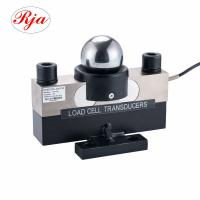 China 30 Ton Double Beam Weighbridge Load Cell For Digital Truck Scales IP67 on sale