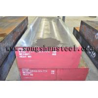 Best Wholeasale plastic steel flat bar p20 wholesale