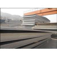 China ASTM A36 Carbon Steel Plate Hot Rolled Mild Steel Plate on sale