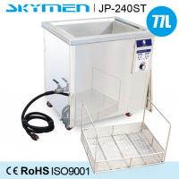 Buy cheap Fingerprint Oil Ultrasonic Cleaning Machine 77 Liter With 3000W Heating Power from wholesalers