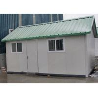 China Tiny Affordable Prefab Modular House With 20m² ANT PH1705 on sale