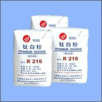 Cheap Rutile Type Titanium Dioxide R216 for sale