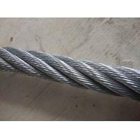 Best Sell galvanized wire rope 7x19(Extra Flexible) wholesale