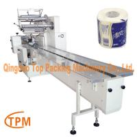 Best Automatic Toilet Roll packaging machine toilet  tissue Packing Machine wholesale